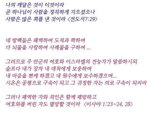 카툰뉴스52_2_최종.jpg