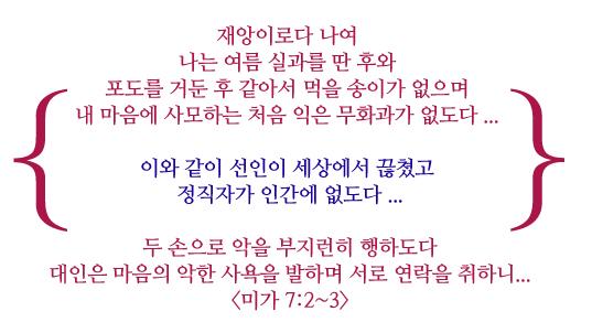 카툰뉴스52_1_최종.jpg